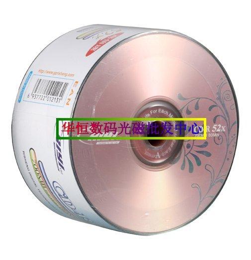 西安日亿花面CD刻录光盘批发销售