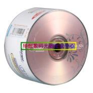 西安日亿花面CD刻录光盘批发图片