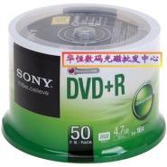 索尼DVD陕西代理商图片