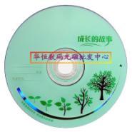 紫光成长的故事DVD光盘批发图片