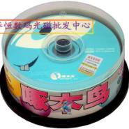 陕西啄木鸟CD价格图片