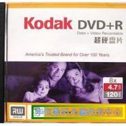 华恒数码柯达超硬DVD光盘批发图片