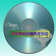 西安日亿卡通CD刻录光盘批发图片