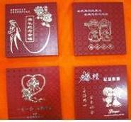 陕西婚庆盒批发图片