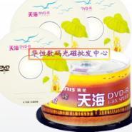 紫光天海DVD刻录光盘图片
