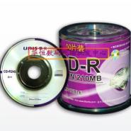 陕西紫光钻石3寸CD光盘图片