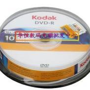 柯达DVD-R10片装光盘批发图片