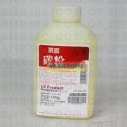 西安HP5225彩色碳粉批发图片