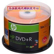 惠普DVD陕西总代理图片