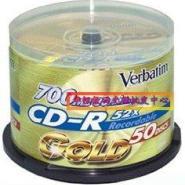 西安威宝黄金龙CD-R刻录光盘图片