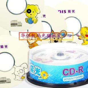 紫光生肖CD-R光盘图片