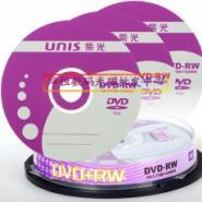 紫光可擦写DVD刻录光盘图片