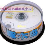 西安啄木鸟DVD批发图片