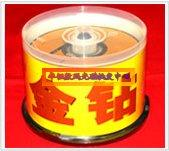西安啄木鸟金钻CD价格图片