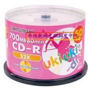 三菱天使CD光盘批发图片