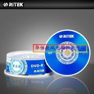 铼德青花瓷DVD光盘批发图片