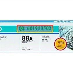 供應HP88A硒鼓價格