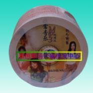 西安日胜流行金曲CD刻录光盘图片