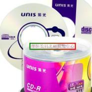 紫光光盘西安批发商图片