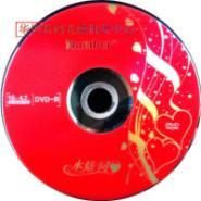 陕西西安安泊婚庆DVD图片