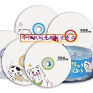 紫光天海卡通CD-R华恒数码批发图片