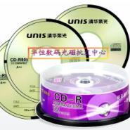 紫光钻石CD刻录光盘图片