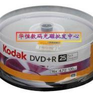 陕西柯达DVD+R25片装光盘批发图片