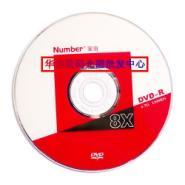 陕西安泊红与黑DVD光盘价格图片