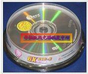 西安啄木鸟恒久DVD价格图片