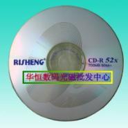 陕西日胜国际银CD刻录光盘图片