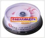 西安啄木鸟3寸DVD批发图片