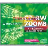 西安三菱CD-RW光盘批发图片