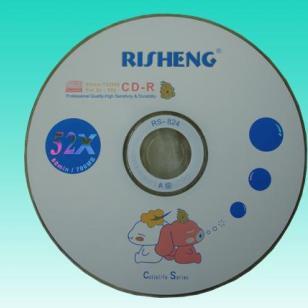 西安小绵羊CD刻录光盘图片
