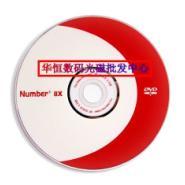 陕西安泊红日DVD光盘价格图片