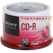 索尼CD-R50片装光盘图片