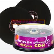 西安紫光音乐风CD刻录光盘图片