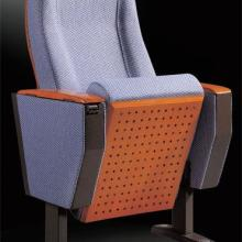 供应绒毛椅子