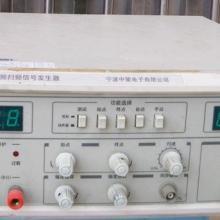 供应二手宁波中策音频扫频信号发生器/扫频仪/DF1316-100图片
