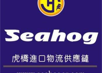 深圳外资企业旧塑料制袋机进口清关图片