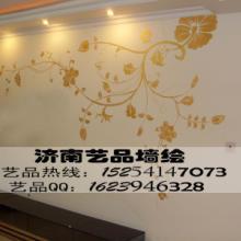 供应济南墙体彩绘 济南手绘墙制作 济南幼儿园彩绘 济南影视墙壁画图片