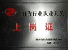供应各类办公设备电脑配件电脑桌各类屏风品种多任君选购批发