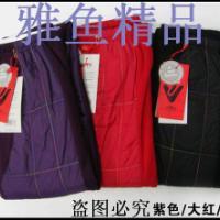 专柜正品雅鹿保暖羽绒裤9933