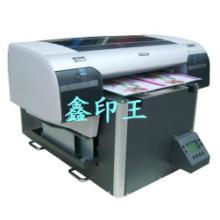 供应硅胶零钱包打印机批发