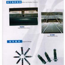 供应道口铺板等轨道用其它橡胶制品