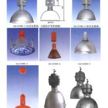 供应工矿灯具