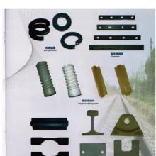 供应轨道扣件系列产品