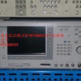 供应安立MT8801C无线电综合测试仪维修13552208925