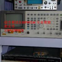 供应HP8924C综合测试仪维修、扫频仪信号源13552208925