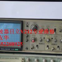 日立V21示波器