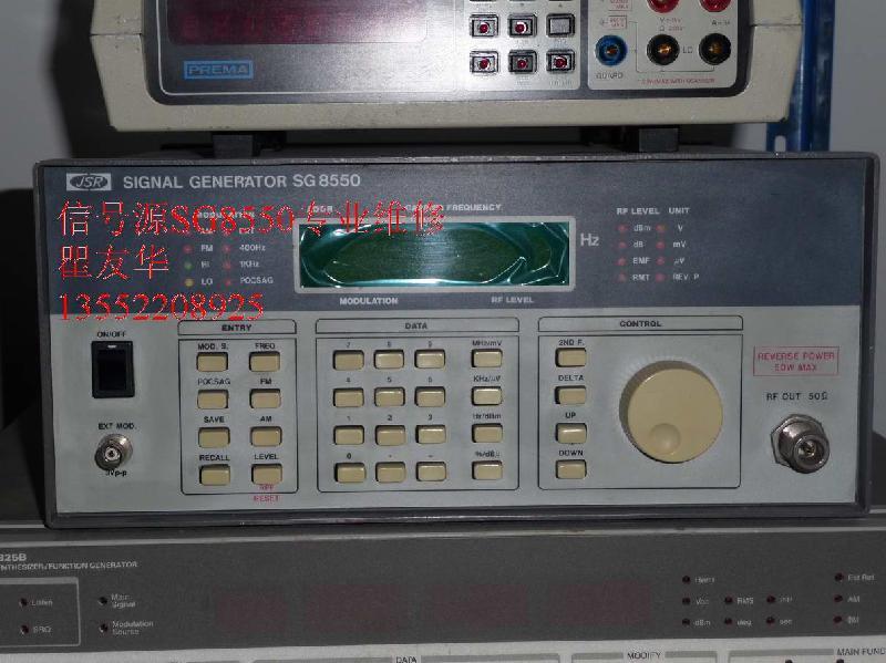 供应标准高频信号发生器维修报价︳标准高频信号发生器北京专业维修电话